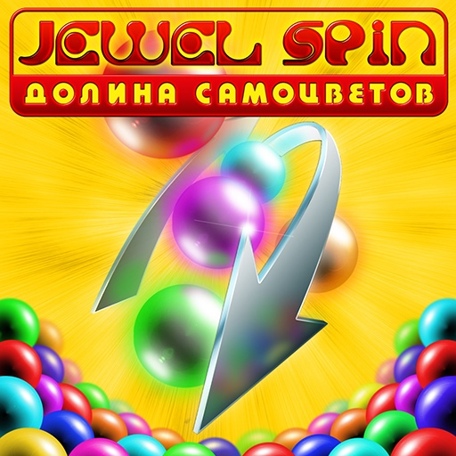 Jewel spin title fixed